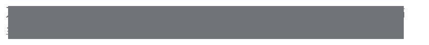 万远翔可提供以下服务:品牌网站、集团上市公司网站、APP开发、营销网站、 手机微网站、全案网络营销