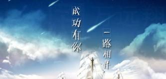 深圳新思维网站运营-启航