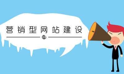 深圳网站建设怎么做好用户体验设计呢?