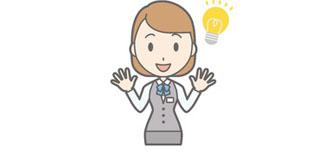 如何利用建设网站来提高企业的知名度与业务量!