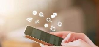 微信提现怎么避免手续费 微信官方收款码申请免费提现方法