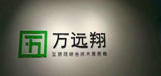 深圳网站建设行业的现状!