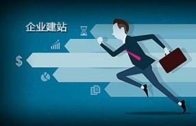深圳网站建设交互设计怎样更好地运用