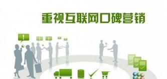 深圳网站建设对企业营销有哪些好处