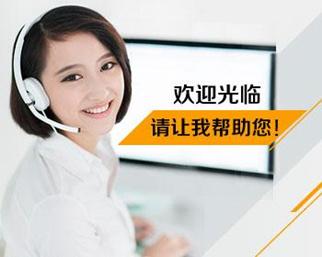 网站在线客服工具是网站营销的得力助手