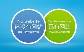 要以投资的眼光做网站 才能有新发现