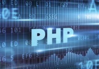 建站选择PHP技术有哪些优势?