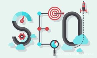 网站SEO优化效果慢 其实也有解决的方法