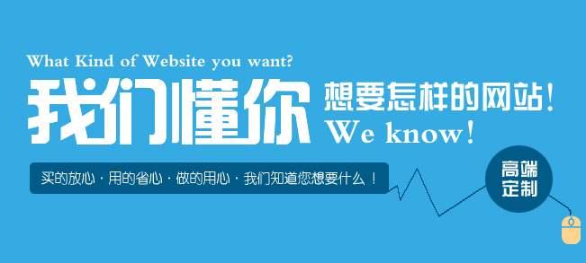 制作企业品牌网站如何提高网站影响力