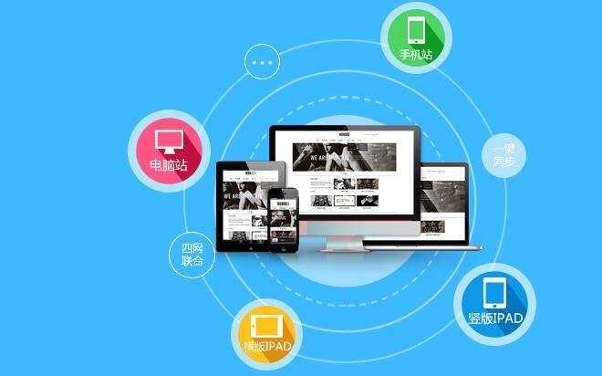如何设计出一个效果优越的网站